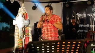 Chatok - Bolo Sharup (বল সরুপ) (Live at BUET) [05-05-2017]