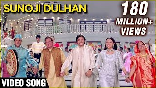 Sunoji Dulhan (HD) | Hum Saath Saath Hain | Super Hit Marriage Song | Bollywood Song