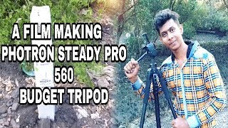 A FILM MAKING TRIPOD #UNBOXING AND #REVIEW |PHOTRON STEADY PRO 560|