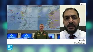 هل انتهت الأزمة بين روسيا وإسرائيل على خلفية سقوط الطائرة الروسية؟