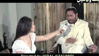 Official Trailer SherDil 3 Song (Lutija) 2012 Shan Punjabi Movie