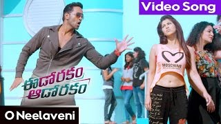 Eedo Rakam Aado Rakam Movie || O Neelaveni Video Song || Vishnu,Raj Tharun
