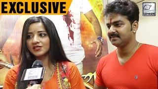 Pawan Singh & Mona Lisa's Exclusive Interview | Sarkar Raaj | Lehren Bhojpuri