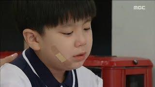 [Teacher Oh Soon Nam] 훈장 오순남 63회 -have one's delicate feelings hurt Lee LoUoon !20170720