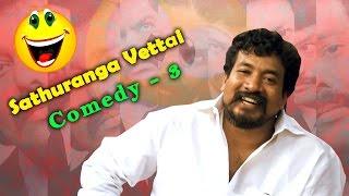 Sathuranga Vettai | Tamil Movie Comedy | Emu Kozhi Comedy | Natarajan | Ilavarasu | Ponvannan |
