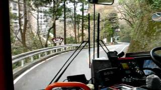 Riding on a Japanese Bus