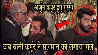 Arjun Kapoor was angry when Boney Kapoor Hug Salman Khan At Sonam Kapoor