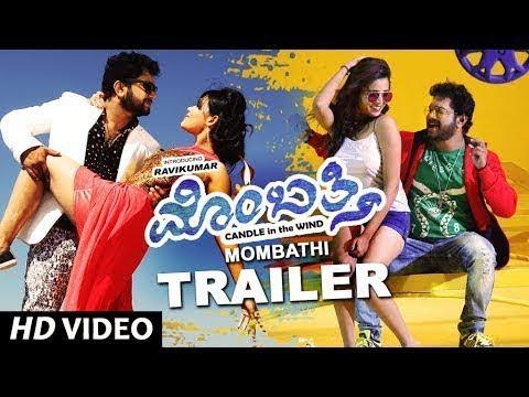 Xxx Mp4 Mombathi Official Trailer Mombathi Kannada Movie Ravi Kumar Neetu Shetty Sanjana 3gp Sex