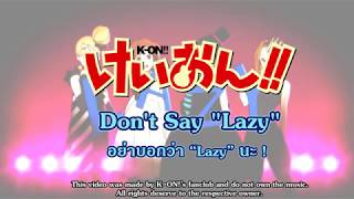 K-ON! - Don't Say