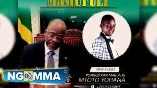 Mtoto Yohana - Pongezi kwa Magufuli ( Official Music Audio)