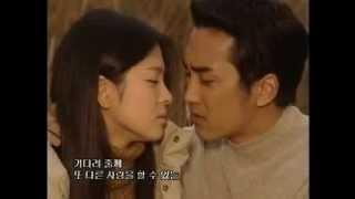 [K-POP] Yoon Chang gun - Sincerely (Autumn In My Heart O.S.T)