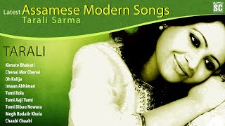 Latest Assamese Modern Songs 2017 | Tarali Sharma | New Assamese Songs