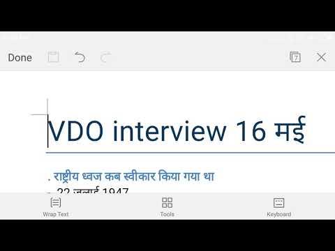 Xxx Mp4 VDO Interview 16 मई 3gp Sex