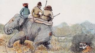 Ami Bag Shikar Jaimu : ও আমি বাঘ শিকার যাইমু