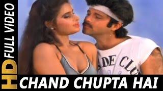 Chand Chhupta Hai | Shabbir Kumar | Aap Ke Saath 1986 Songs | Anil Kapoor