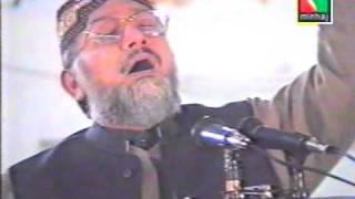 KALAM BAZABANI DR TAHIR UL QADRI EMOTIONAL CLIP