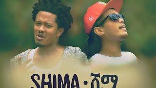 Mykey Shewa & Mieraf Assefa - Shima | ሺማ - New Ethiopian Music 2016 (Official Video)