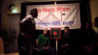 Bangla Natok Notun Projonmo Bijoy dibosh