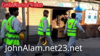 Bangladeshi Electric shock prank.