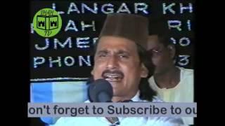 Khwaja Usman ka sadka bheek mile - Raju Murli Qawwal - Garib Nawaz Qawwali - SHAH TV
