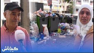 إضراب عمال النظافة.. كازا غارقة بالزبل