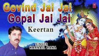 Govind Jai Jai Gopal Jai jai I Krishna Bhajan I KARNAIL RANA I Full Audio Song I Keertan