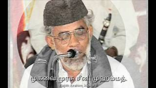 சுபுஹானல்லா    அல்ஹம்துலில்லாஹ் || SUBHANALLAH || SEENI MOHAMMED || ISLAMIC SONG