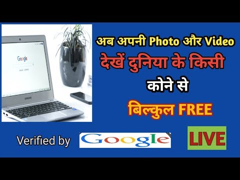 How to Save/Backup Photos in Google Drive/Gmail/Google Account/Googe Photos in Android|| By-m4uhost