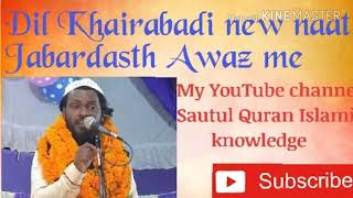 Dil khairabadi new naat dekhe karishma qudrat ka to ankh utha kar Pani Mein