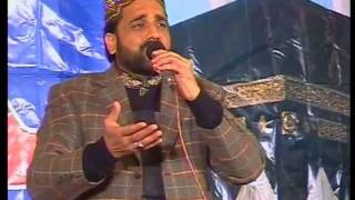 Sohniya Shan Kamal Ne Teriyan Zulfaan De Qari Shahid Basiwala Gujranwala 2012.mp4