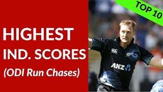 HIGHEST Individual Scores in ODI CHASES | SHANE Watson, VIRAT Kohli, MARTIN Guptill