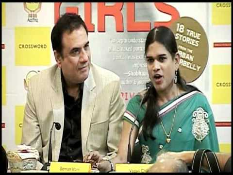 Boman Irani Launches 'Not Like Most Young Girls' Book