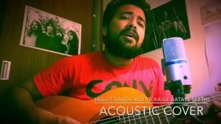 Acoustic cover - Koi ye kaise bataye (Arth- 1982) Ghazal.