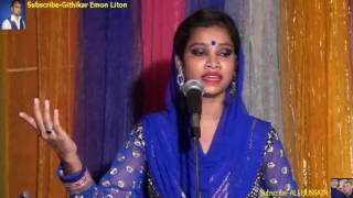 New Bangla Bicched Gaan-2017, By Shumi Akthar, Lyrics By, Emon Liton.