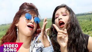 आवा ना छमिया - Lollypop Ke Maja - Rajesh Sawariya - Bhojpuri Hit Songs 2017