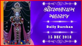 Ghanshyam Maharaj | Daily Darshan | 15 Dec 2018 | Karelibaug, Vadodara