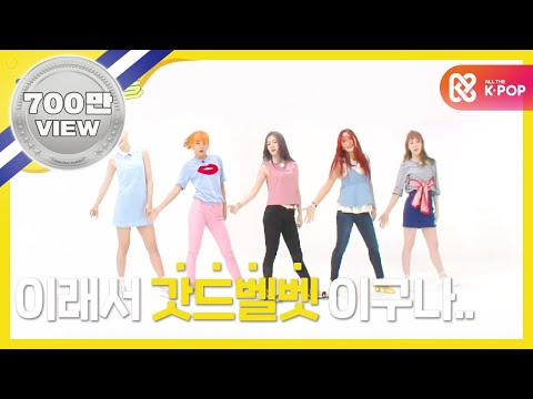 (Weekly Idol EP.275) RED VELVET 2X faster version RUSSIAN ROULETTE!!