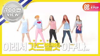 (Weekly Idol EP.275) REDVELVET 2X faster version RUSSIAN ROULETT!!