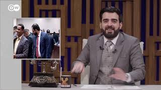 تصويت سري لاختيار رئيس البرلمان محمد الحلبوسي - البشير شو