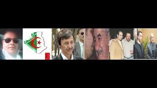 جزء الثاني من مسرحية إعداد وتقديم عبد مجيد تبون وإخراج سعيد بوتفليقة مرشح لرئاسيات 2019