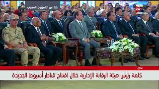 نبذة مختصرة عن متحف سوهاج القومي - محمد عرفان / رئيس هيئة الرقابة