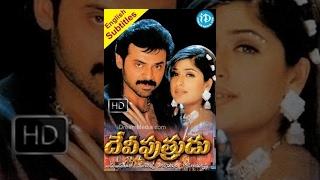 Devi Putrudu Telugu Full Movie   Venkatesh, Anjala Zaveri, Soundarya   K Ramakrishna   Mani Sharma
