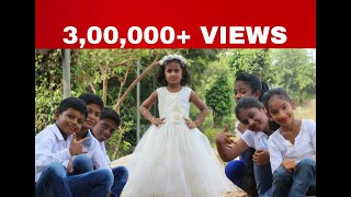 Sunday School Dance - Naa Chitti Chethulatho (Telugu Christian Song)