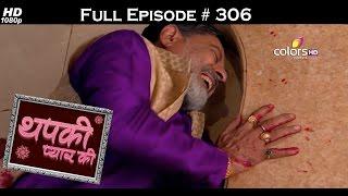 Thapki Pyar Ki - 2nd May 2016 - थपकी प्यार की - Full Episode (HD)