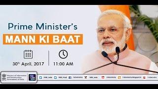 PM Shri Narendra Modi's 'Mann Ki Baat' on 30.04.2017