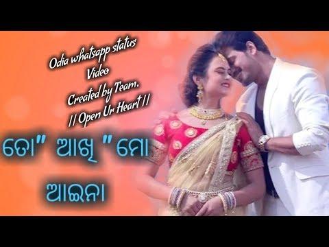 Xxx Mp4 To Aakhi Mo Aaina Odia Serial Song Female Version Odia Whatsapp Status Video Song Lyrics 3gp Sex