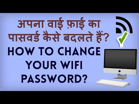 Xxx Mp4 How To Change Your Wifi Password WiFi Ka Password Kaise Badalte Hain 3gp Sex