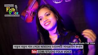 Jare Valobasi-Singer Jhuma।যারে ভালোবাসি-ঝুমা আক্তার।New Folk Song 2017