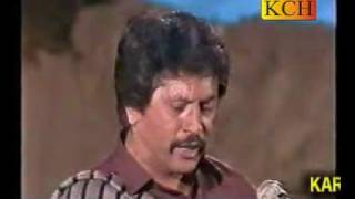 Attaullah Khan - Maikoon Chola Siwa De