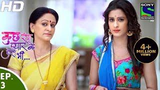 Kuch Rang Pyar Ke Aise Bhi - कुछ रंग प्यार के ऐसे भी - Episode 3 - 2nd March, 2016